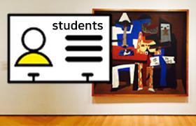 학생증으로 무료입장할 수 있는 스페인관광지