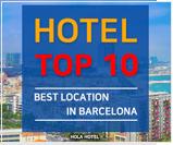 바르셀로나 베스트 호텔