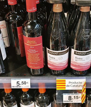 스페인 와인 고르는 법